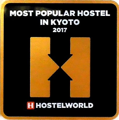 Most popular hostel in Kyoto award