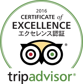K's House Mt.Fuji EARNS 2016 TRIPADVISOR CERTIFICATE OF EXCELLENCE