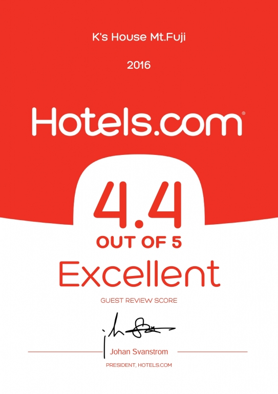 K's House Mt.Fuji AWARDED 2016 Hotels.com™ EXCELLENCE.