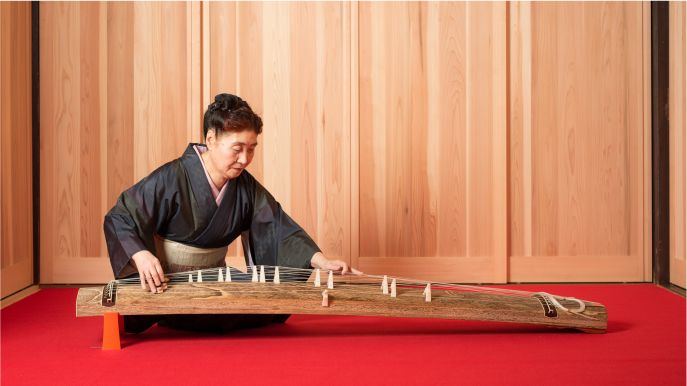 Live music performance by a master of KOTO (Japanese Harp)