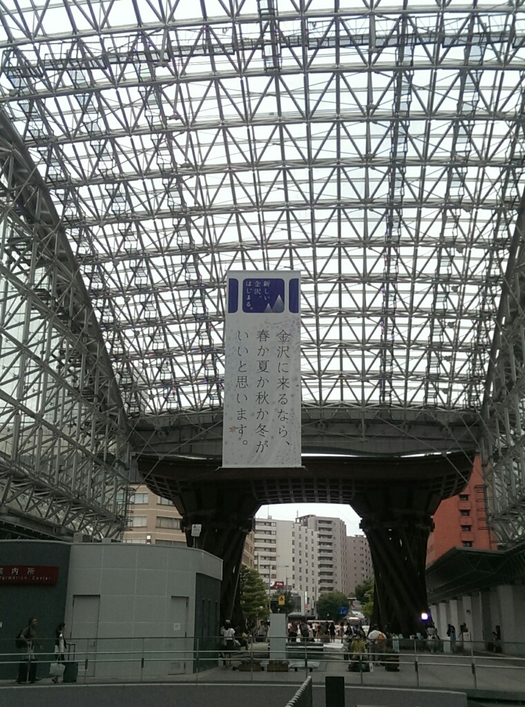 金沢旅行におすすめの季節はいつ?