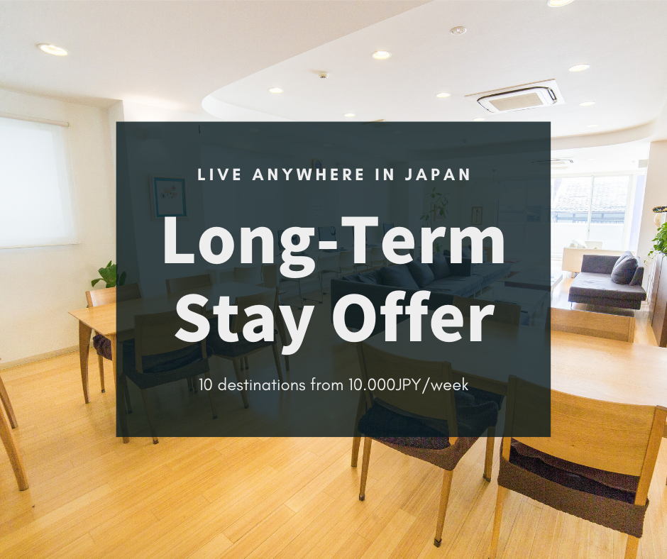 Long Stay Deal
