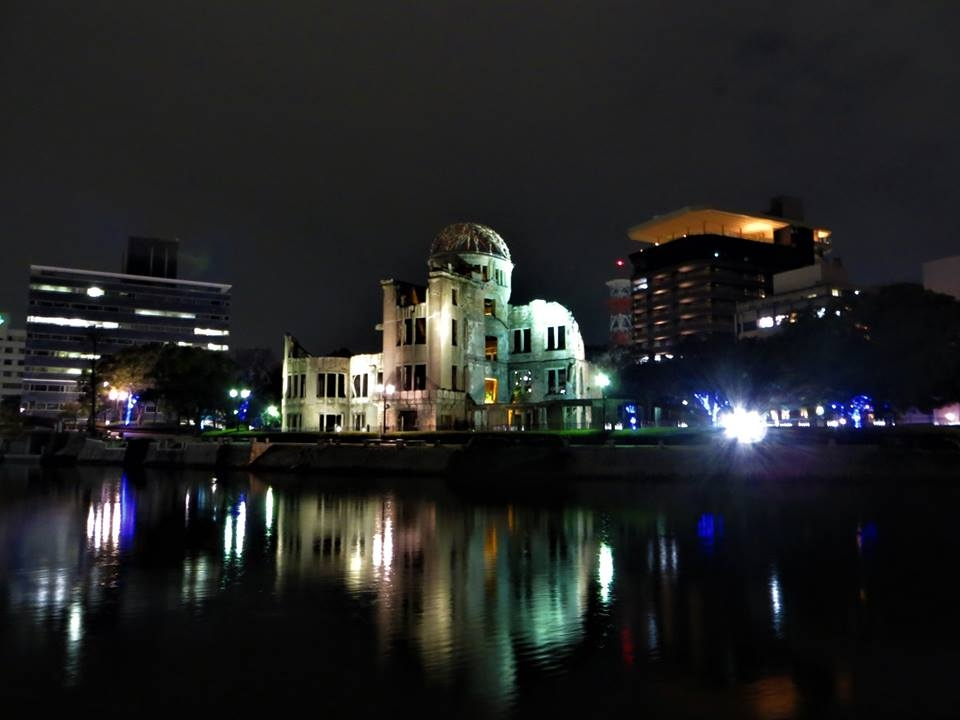 UNESCO World Heritage in Hiroshima