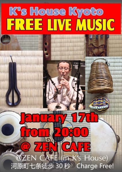 Free live music event